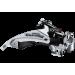 Переключатель передний Shimano TOURNEY FD-TY500 31,8мм , универсальная тяга