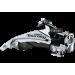 Переключатель передний Shimano TOURNEY FD-TY510 31,8мм , универсальная тяга