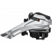 Переключатель передний Shimano TOURNEY FD-TY710-TS6 31.8 мм , универсальная тяга