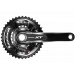 Шатуны Shimano FC-M8000-3 DEORE XT, Hollowtech II 175мм, 40/30/22, интегрированная ось